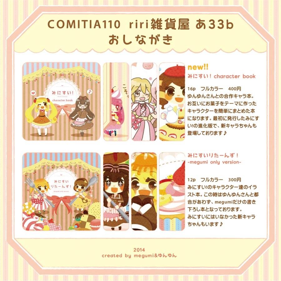 47177129_p0_master1200